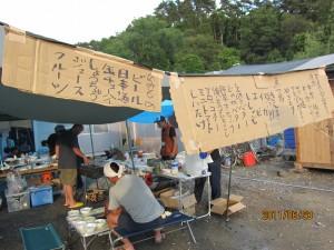 宮城県石巻市2011.06.28