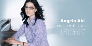 angela_080917