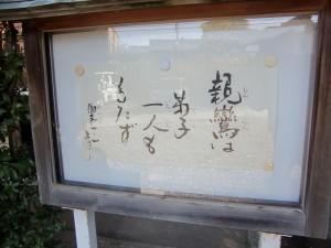 keijiban2014 sinrann ha desi