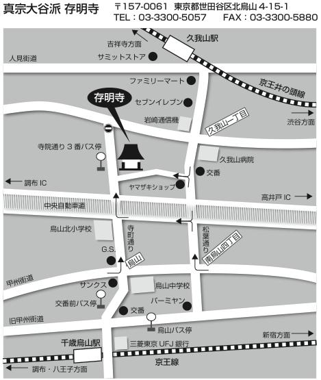 存明寺map