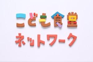 ロゴ_軽い