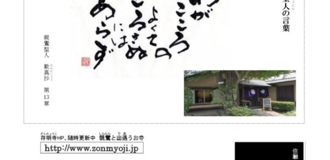 ikiru187 20181102のサムネイル