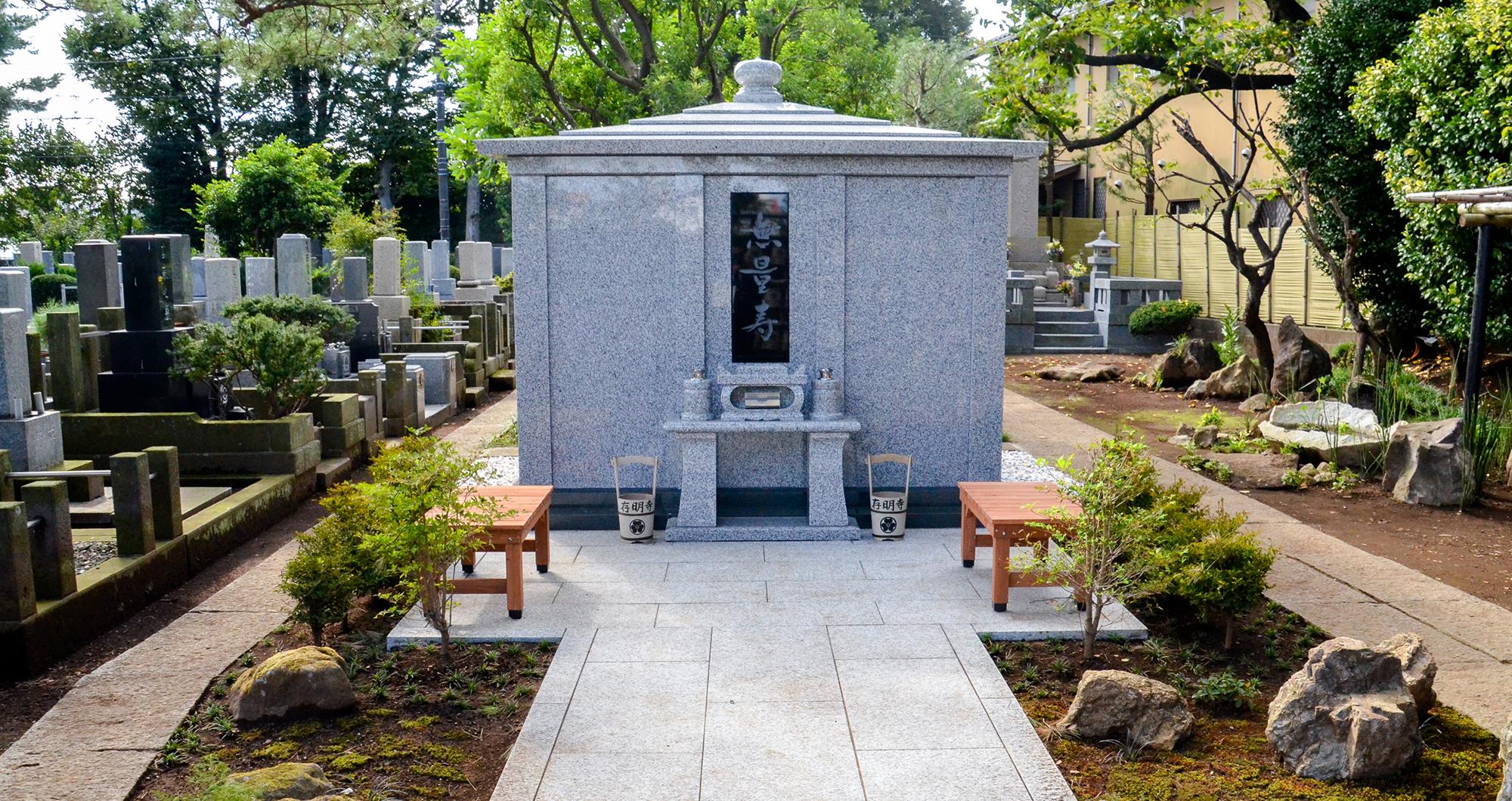 永代供養墓「無量寿」